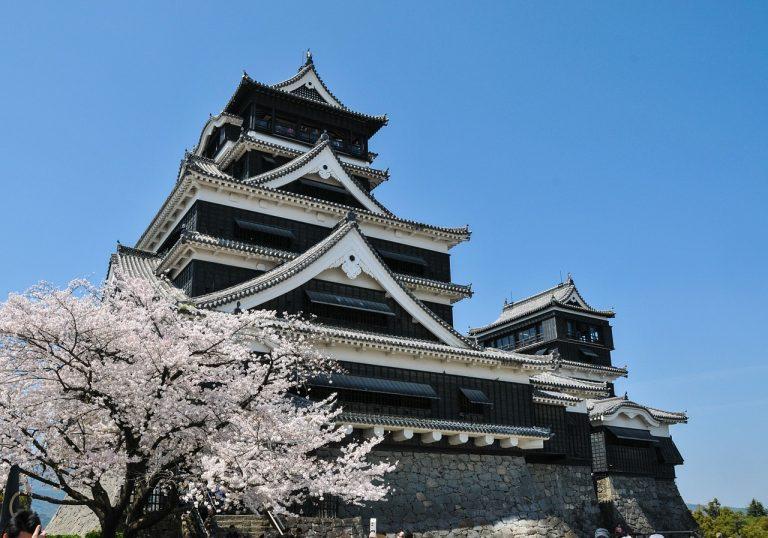 Chateau au Japon - Apprendre le japonais